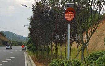 湖南省浏阳市太阳能黄慢闪灯安装应用图