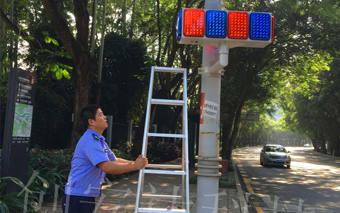 深圳市南山区太阳能爆闪灯
