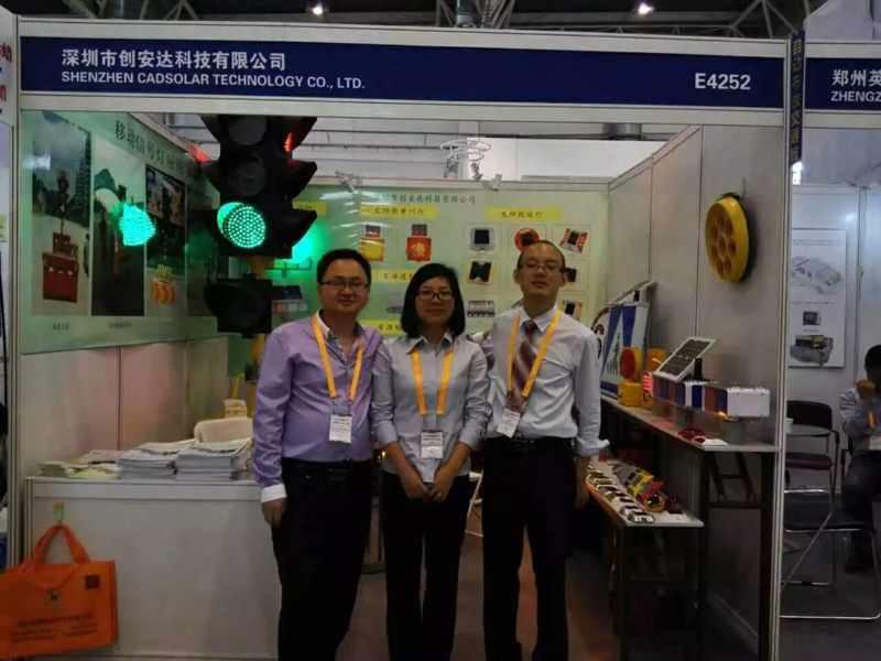 2016年北京第12届国际智能交通展览会