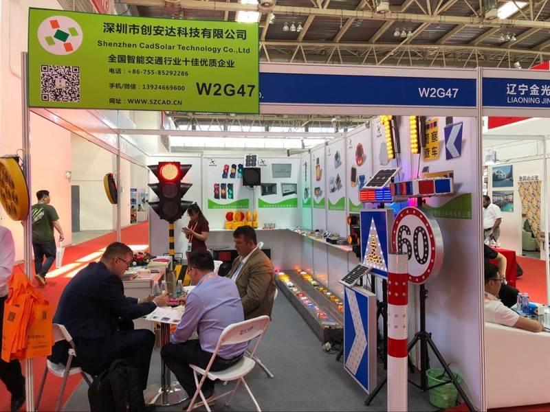 2018年北京智能交通展览会