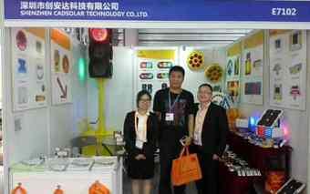 2017年上海 第13届国际智能交通展览会
