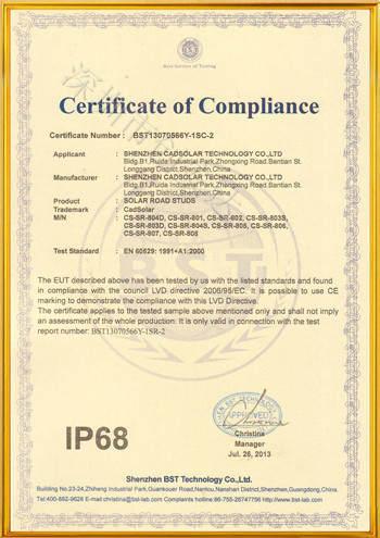 太阳能道钉防水IP68检测报告