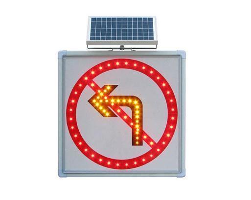 太阳能标志牌