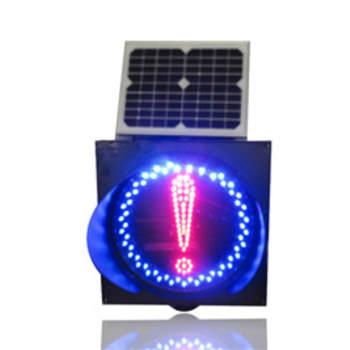 太阳能红蓝爆闪灯直径400MM