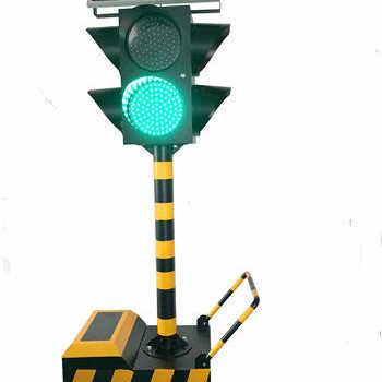 太阳能满盘移动信号灯4面2灯