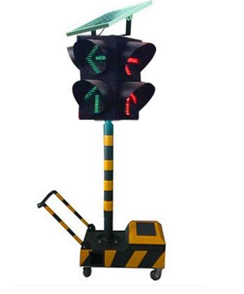 移动信号灯4面2灯临时.jpg