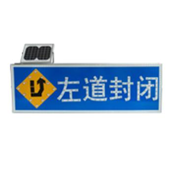 太阳能施工牌2.png