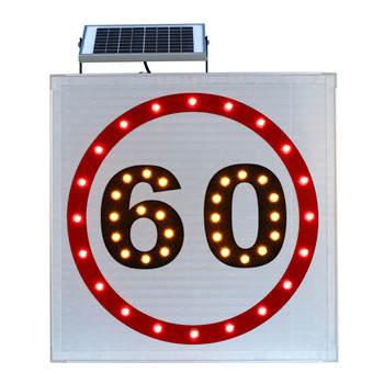 太阳能方型限速标志牌
