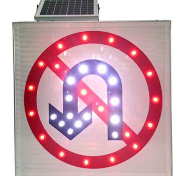 太阳能LED反光禁止掉头标志牌