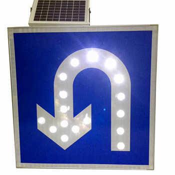 太阳能掉头标志牌