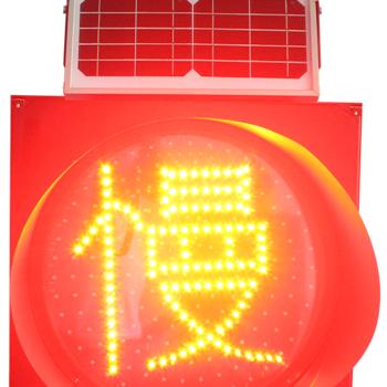 直径400MM太阳能黄闪加慢灯