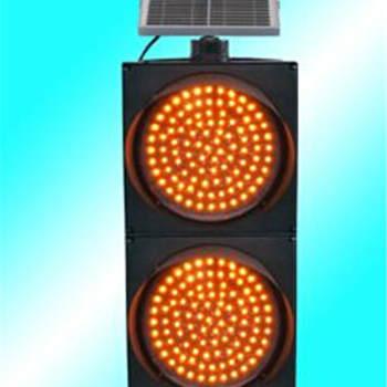 直径300MM太阳能黄闪红闪组合灯