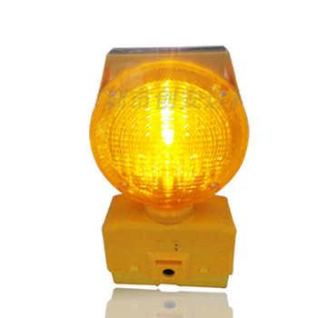 太阳能黄色路障灯