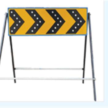 太阳能箭头施工导向标志牌
