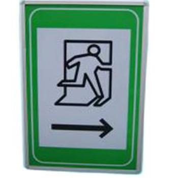 LED行人横洞指示标志