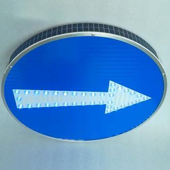 太阳能圆形环岛标志牌